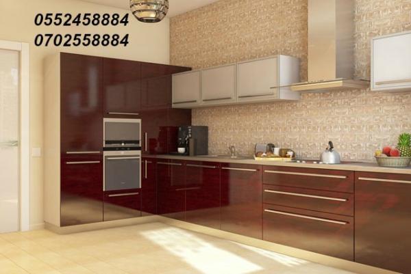 post-61195-0-36626600-1455715296_thumb.jpg