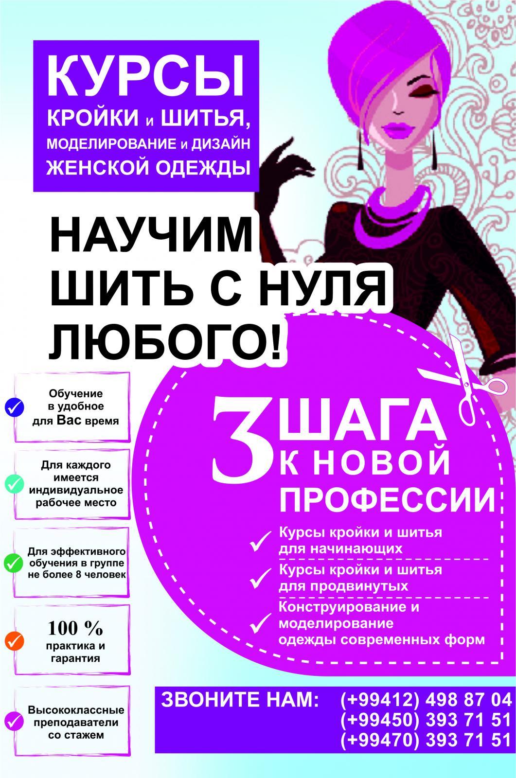 Купить комплект одежды в интернет-магазине Answear в Украине