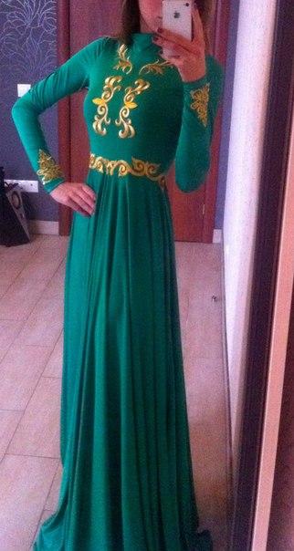 Новосибирск Купить Платье В Пол