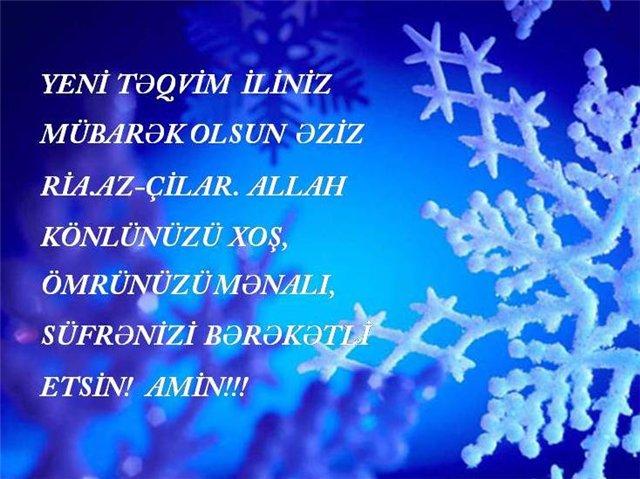 Поздравления с на азербайджанском языке