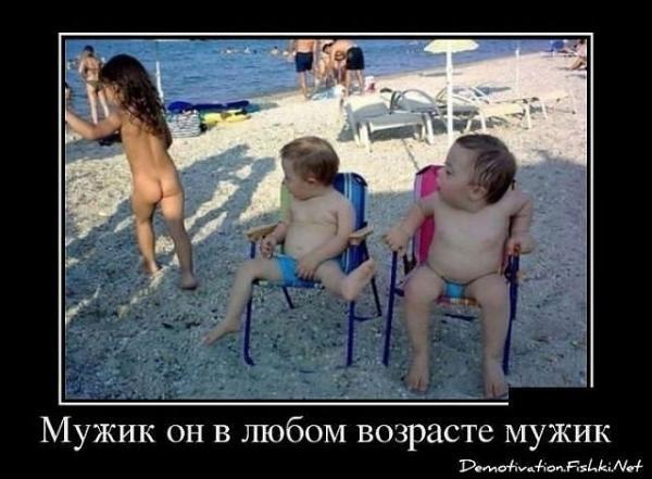 post-54-0-19666500-1419153294_thumb.jpg