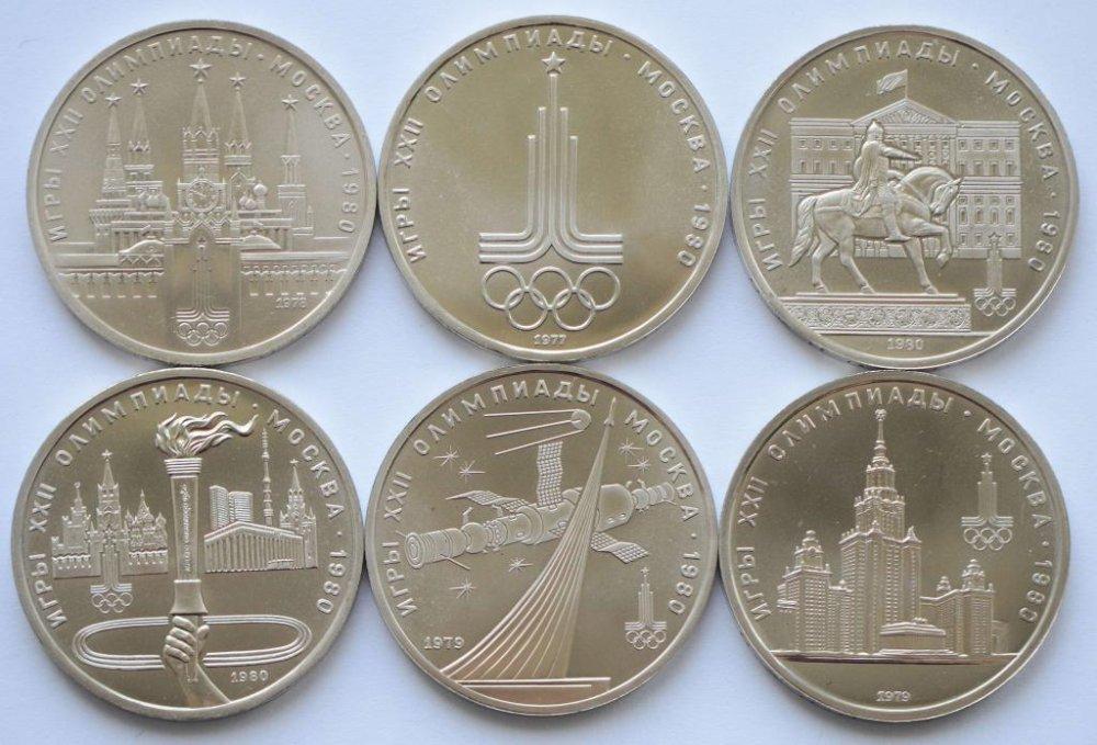 К_монет Олимпиада 80г ссср.jpg