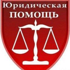 Юридическая Компания АРГ