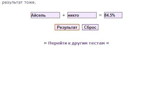 post-13813-0-08142600-1389786110.jpg