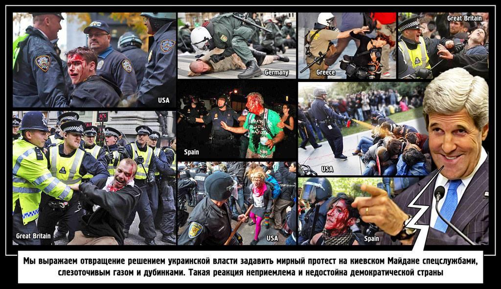 Картинки про майдан приколы, картинка поздравление марта