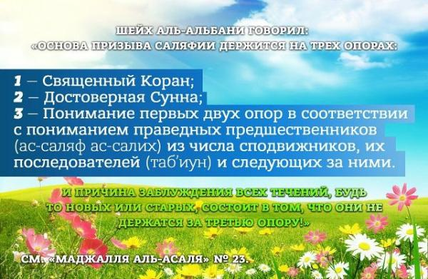 post-59207-0-61890100-1421219653_thumb.jpg