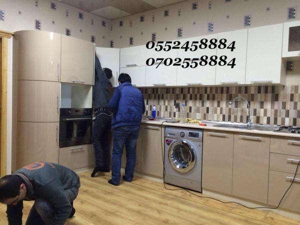 post-61195-0-10200600-1453492259_thumb.jpg