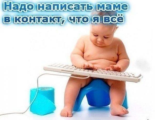 post-32354-0-88904500-1360091210_thumb.jpg