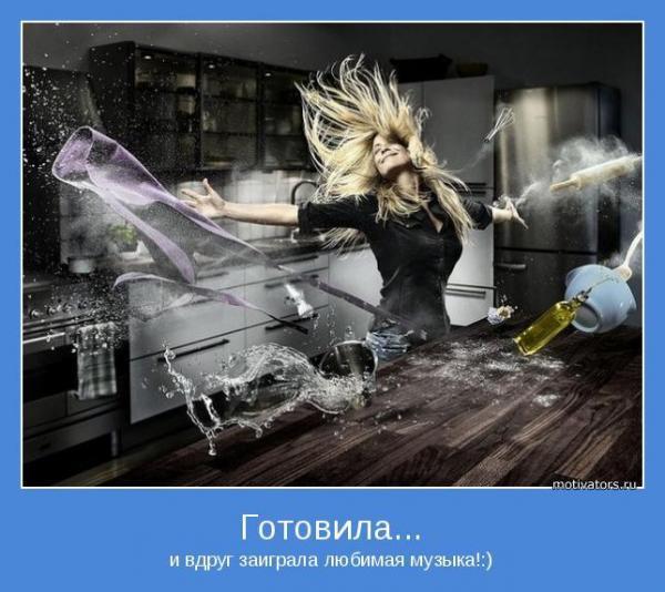post-48068-0-29598600-1360053633_thumb.jpg