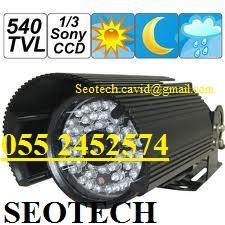 post-57605-0-92283800-1393936571.jpg