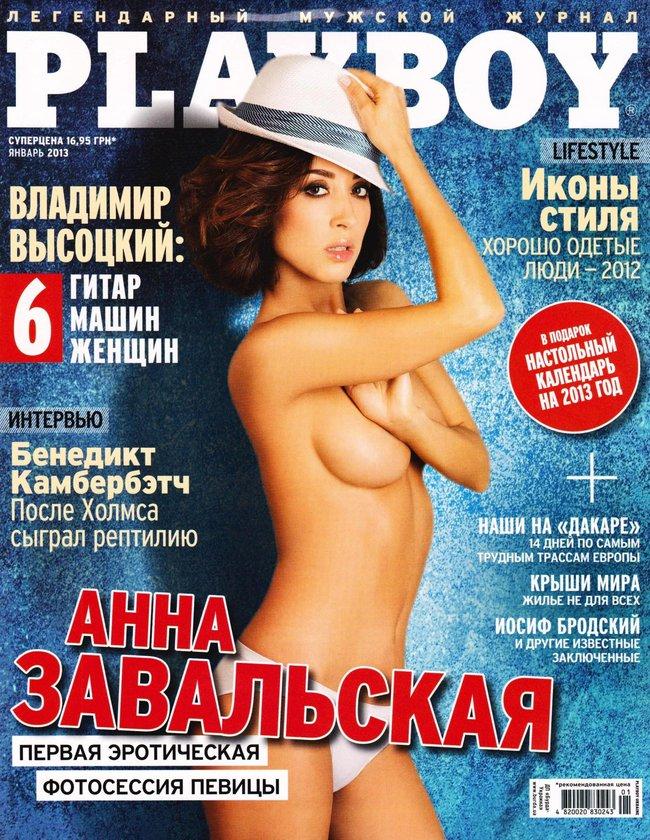 russkie-i-ukrainskie-zvezdi-v-pleyboe