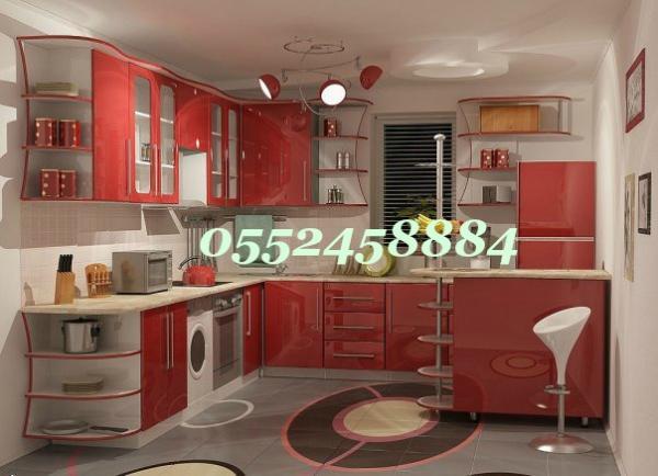 post-65138-0-05761700-1462274913_thumb.jpg