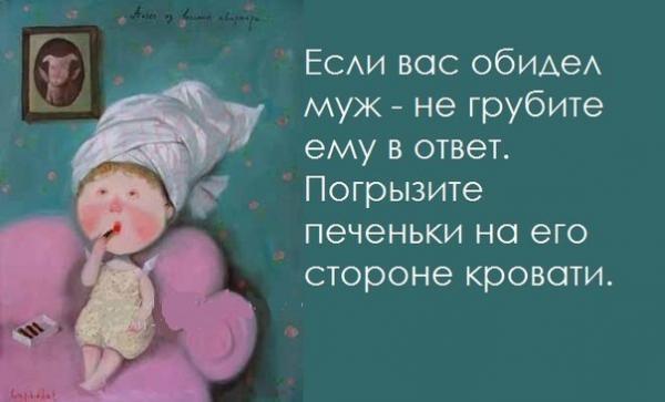 post-25494-0-28052400-1370174969_thumb.jpg