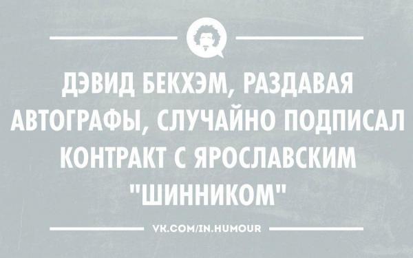 post-26432-0-17114000-1402115181_thumb.jpg
