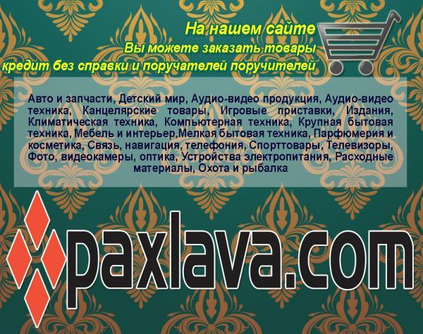 post-53723-0-68153800-1375100318_thumb.jpg