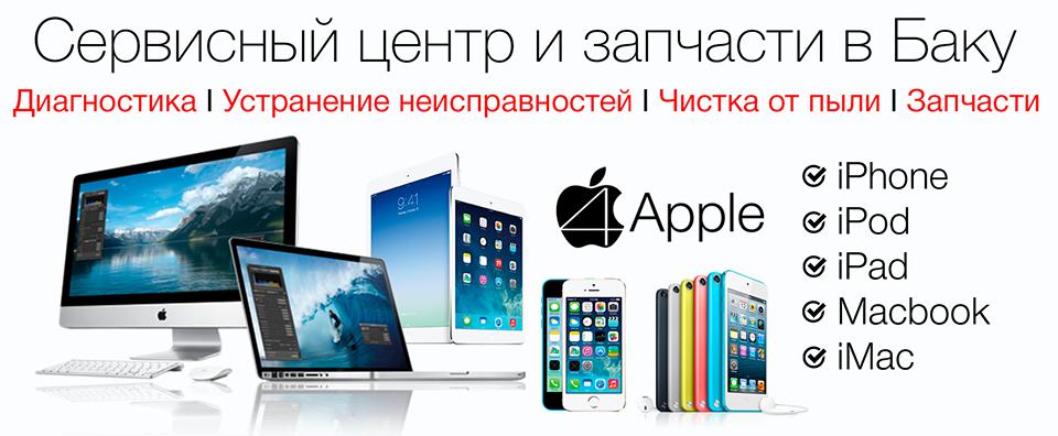 iphone servis baki