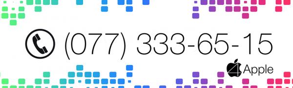post-58537-0-86776000-1404751793_thumb.png