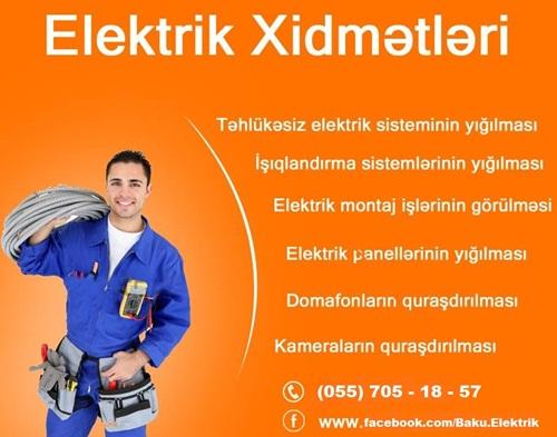 post-52911-0-40083600-1437997326.jpg