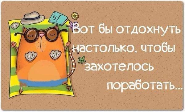 post-35071-0-73540900-1408370577.jpg