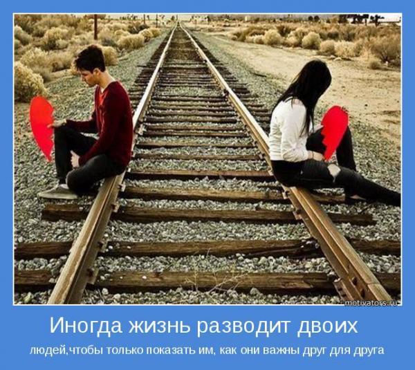post-54-0-10608400-1380627150_thumb.jpg