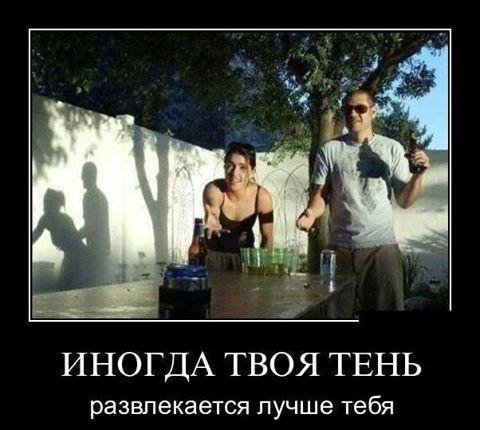 post-15000-0-20819800-1416085084.jpg