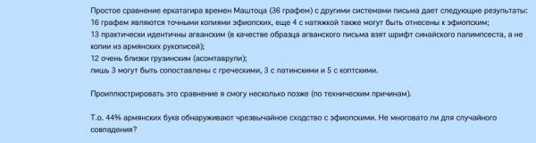 post-59207-0-31267400-1416680841_thumb.jpg