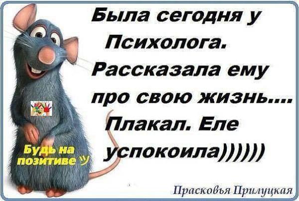post-13813-0-70867400-1419403769_thumb.jpg