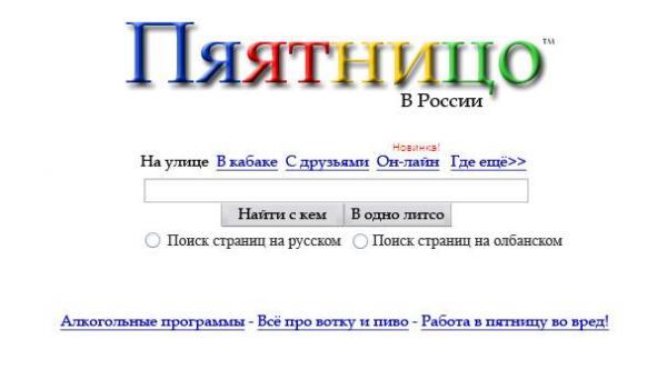 post-15000-0-81067000-1417768726_thumb.jpg