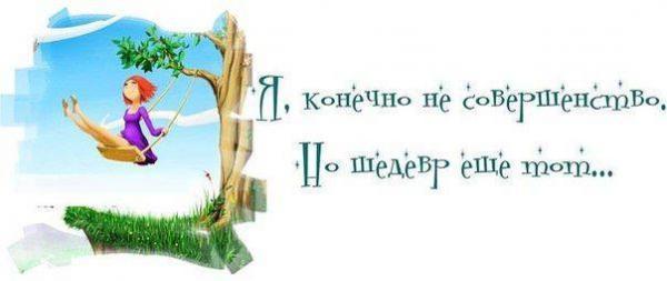 post-25234-0-38737600-1418759754_thumb.jpg