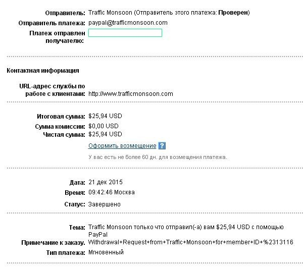 post-67945-0-14706000-1451132830.jpg