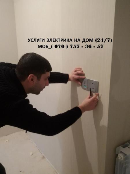 post-52911-0-38558000-1481447775_thumb.jpg