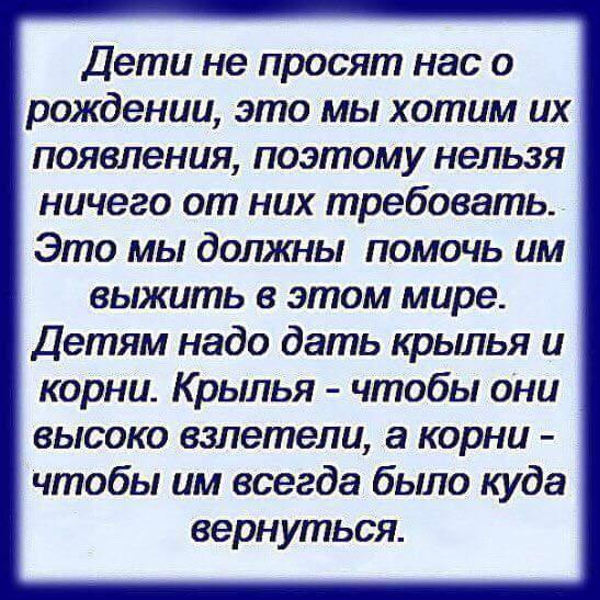 FB_IMG_1485020292272.jpg