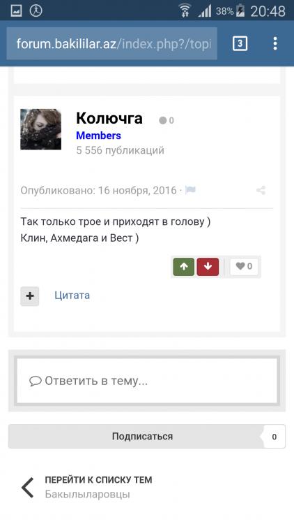 Screenshot_2017-01-16-20-48-55.png