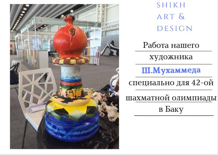 blog-0385994001476783270.png