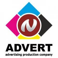 N-Advert