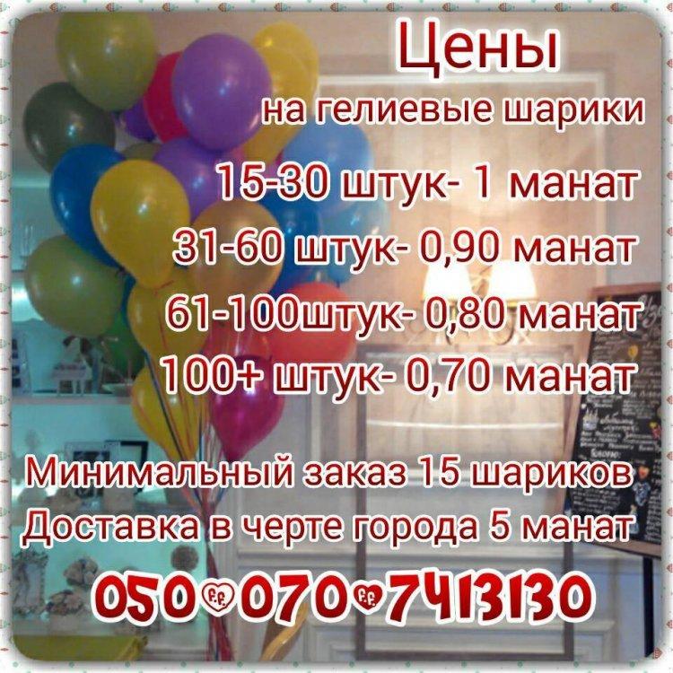 17629833_998417140258159_2000848008711968663_n.jpg