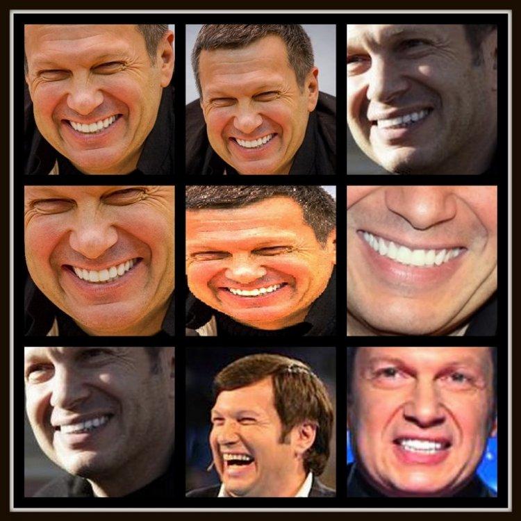 зубы сол.jpg