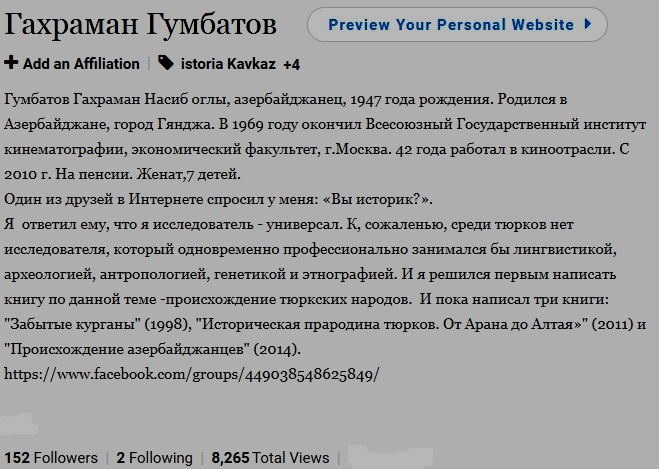 Скриншот 24-02-2018 105743.jpg
