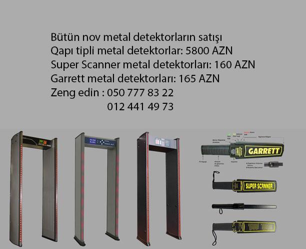 Super-Scanner-Door-Frame-Metal-Detector-Gate.jpg