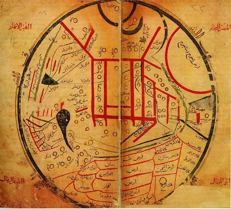 kipcak-3-kashqari-map.jpg