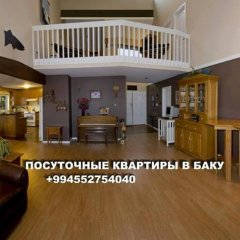 Посуточная Квартира