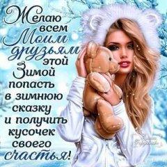 Ela Chitadze