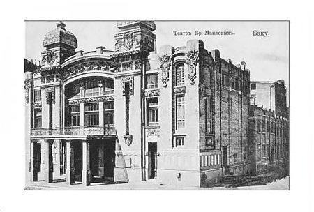 1910-eTM.jpg
