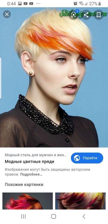 Screenshot_20191120-004405_Chrome.jpg