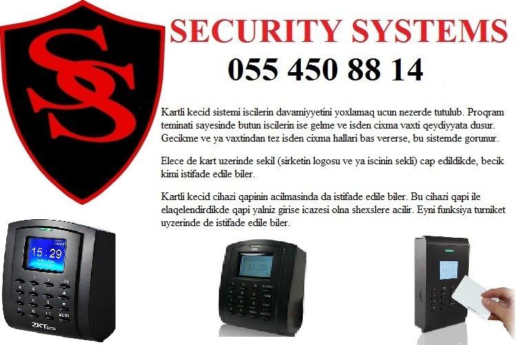 card reader  055 450 88 14.JPG
