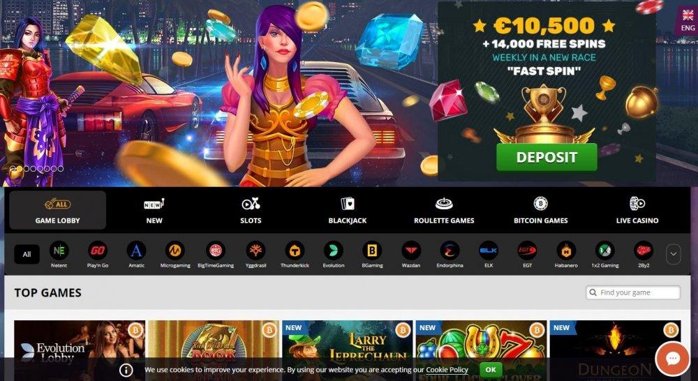 казино Плей Амо.JPG