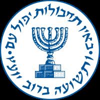 200px-Mossad_seal.svg.png