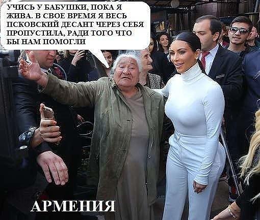 @ A(a)Yerevanda fahishe abidesi1.jpg