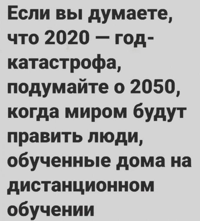 IMG-20201120-WA0000.thumb.jpg.af79455f97ed80e5e1a9364aafac5731.jpg