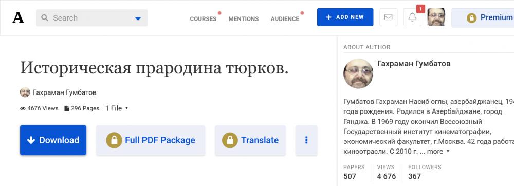 Screenshot 2021-09-28 at 08-49-00 Историческая прародина тюрков .png